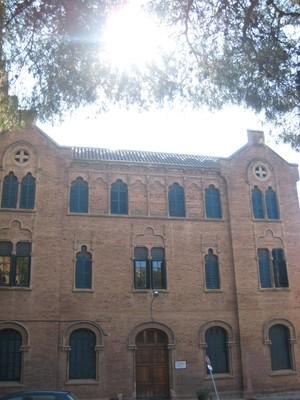 UAB, Erizaintza Fakultatea