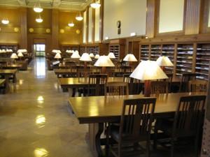 Aldizkari gela (Rochester University, AEB)