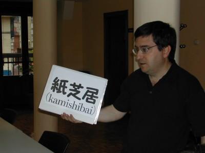 Kamishibai euskaraz