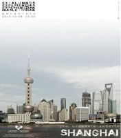Arkitekto eta diseinatzaile gazteek Txinan praktika ordainduak egiteko programa: Workinat