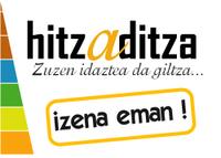"""""""Hitzaditza 2007: diktaketa euskaraz"""" Baionan"""