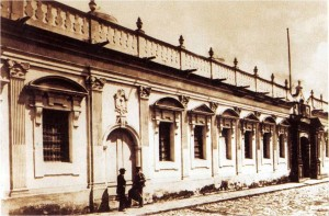 Universidad_San_Carlos_de_Guatemala_actual_Museo_Universitario