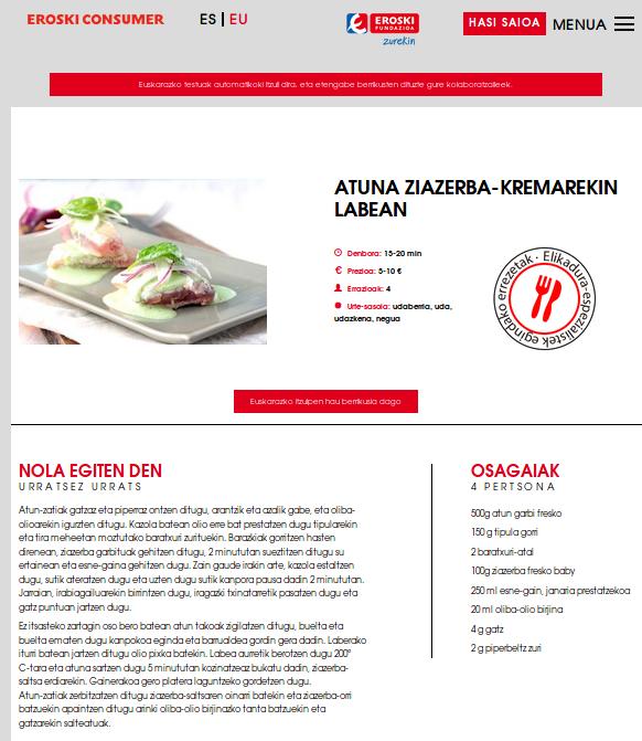 Consumer_atun1